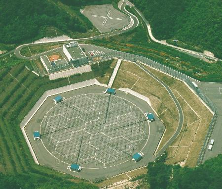 Radar Mu @ Japón - revistadespierta.blogspot.com